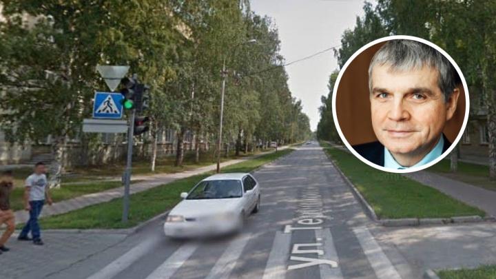 Смертельное ДТП с 5-летним мальчиком в Академгородке: водитель оказался замдиректора физматшколы при НГУ