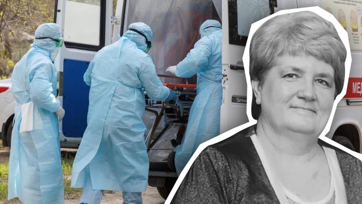 «По телевизору всё красиво, а наяву — страшно»: умершего педиатра из Волжского не признают жертвой коронавируса