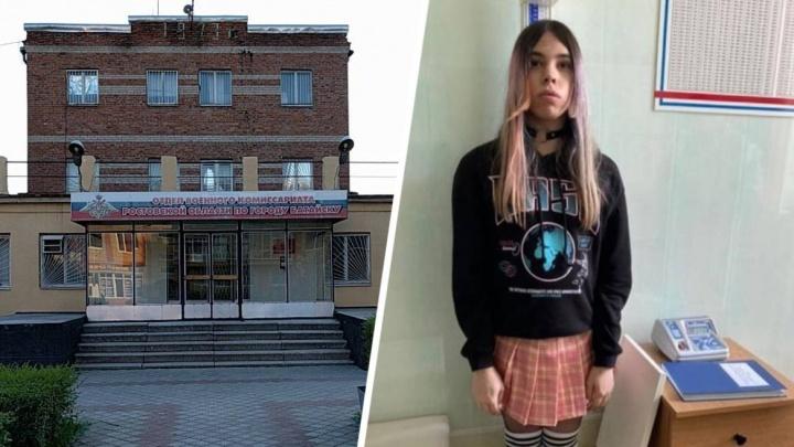 Транссексуальная девушка из Батайска получила повестку и в юбке явилась в военкомат