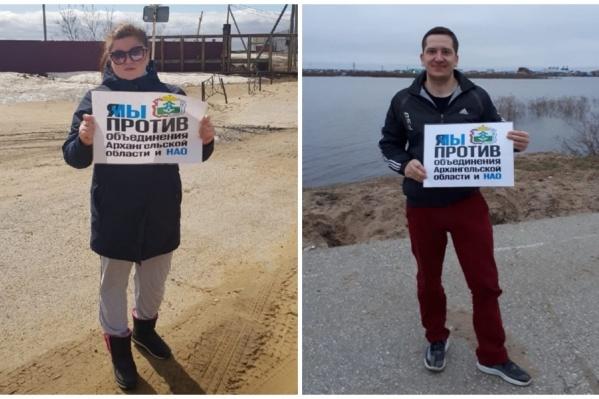 Идея объединения с Архангельской областью вызвала протесты в НАО