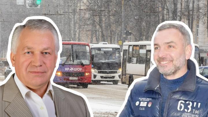 Один почти за, второй почти против: два бывших главы Ярославля высказались о транспортной реформе