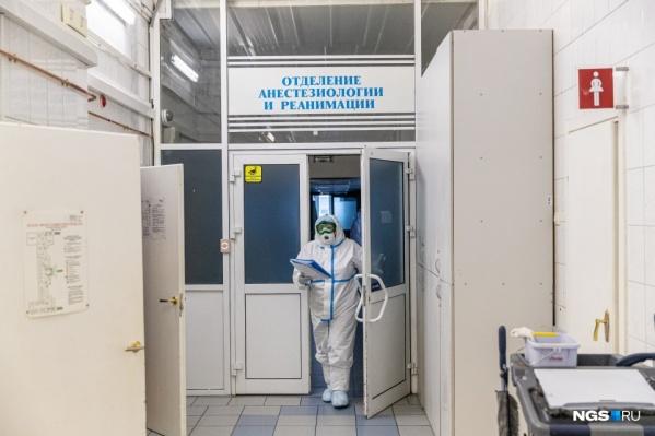 В России вновь начался подъем числа заболевших коронавирусом