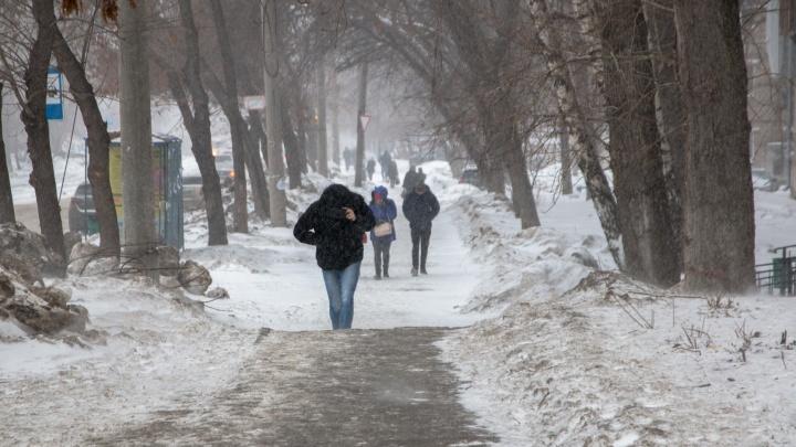 Погодная аномалия: в Самарской области похолодает до-39градусов
