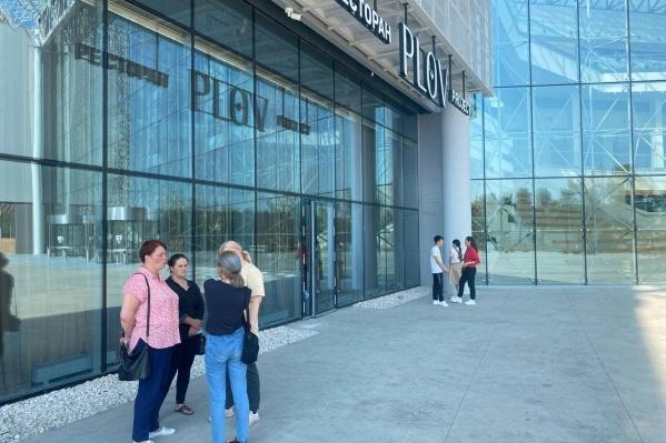 В Екатеринбурге Veer Mall остался без света из-за аварии
