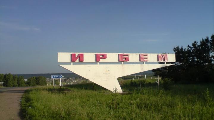 В Ирбейском женщина упала в подвал и сломала ребра. В случившемся обвиняет Почту России