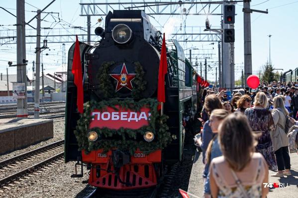 «Поезд Победы» встречали больше сотни людей