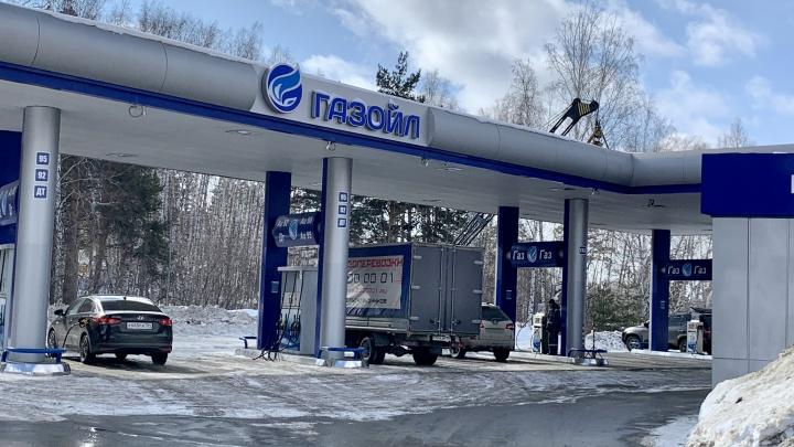 Бензин АИ-92 пробил отметку в 43 рубля, а 95-й — в 46. Что творится с ценами и где заправиться дешевле