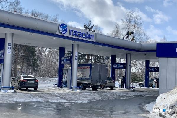 Заправочная станцияООО «Газойл» тоже огорчает ценами на топливо