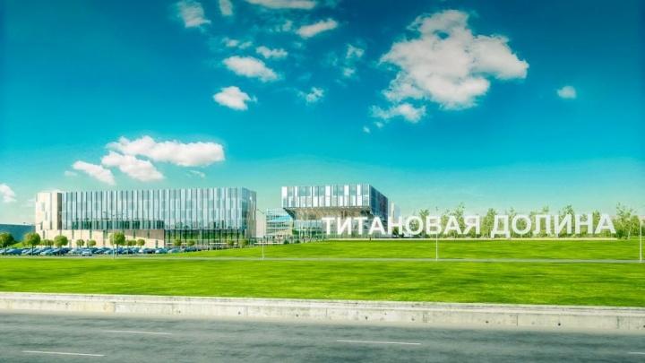 Омичам пришлось отложить строительство кремниевого завода на Урале