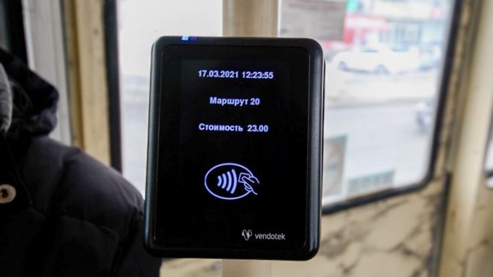В Челябинске закупили валидаторы для трамваев и троллейбусов