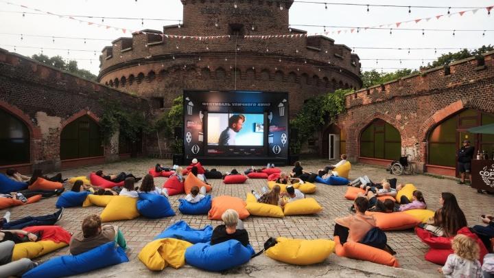 В Уфе пройдут бесплатные показы короткометражных фильмов всероссийского Фестиваля уличного кино