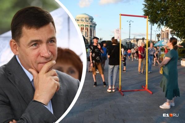 Евгений Куйвашев назвал аттракционы на Плотинке «не совсем понятными увлечениями»