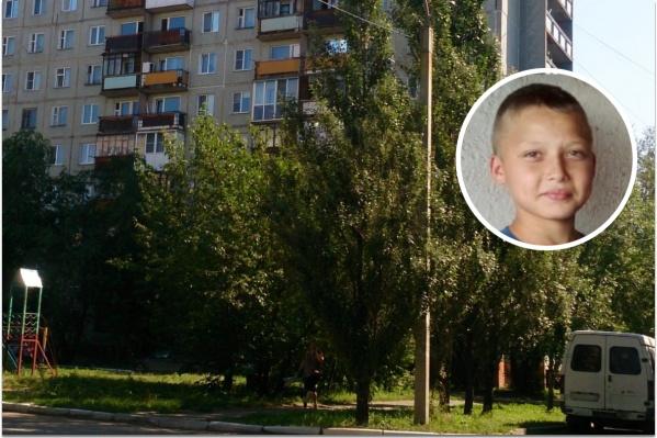 Мальчик ушел из дома 14 сентября