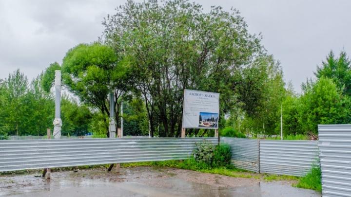 Сквер на Вышке-2 не могут построить уже третий год. Что говорят в мэрии?