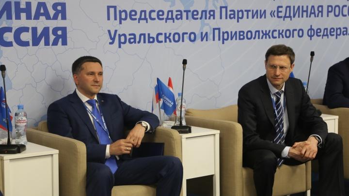 В Перми прошел семинар для руководителей региональных общественных приемных «Единой России»