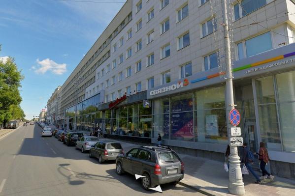 Новое заведение появится на проспекте Ленина