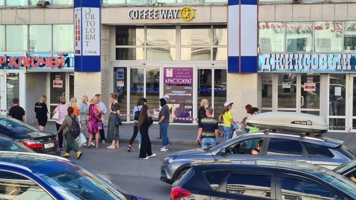 В пермских торговых центрах «Алмаз», «Гудвин» и «Бизнес галереи» эвакуировали посетителей