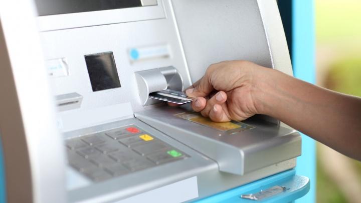 Как избежать банковской комиссии при оплате коммунальных услуг