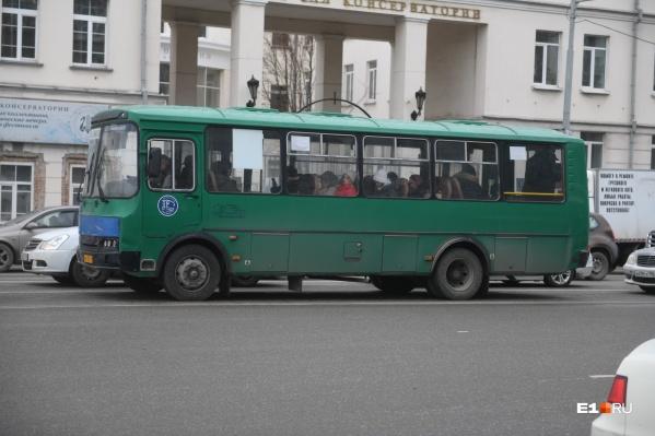 Автобусы изменят маршрут с 20:00