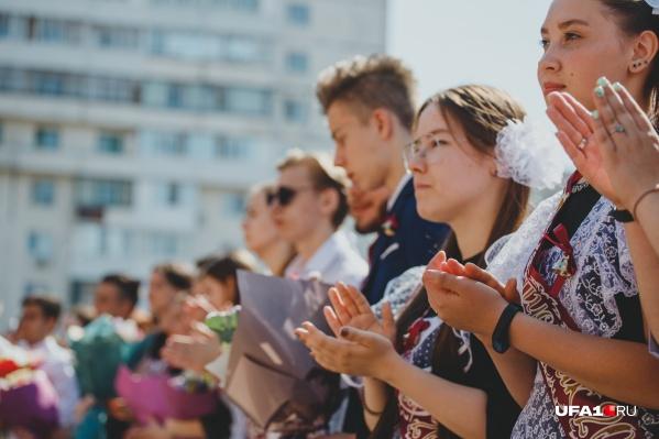 В Уфе школу закончили более 15 тысяч выпускников