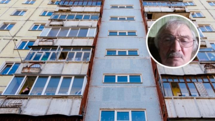 Пропавшего в Мотовилихе пенсионера нашли погибшим