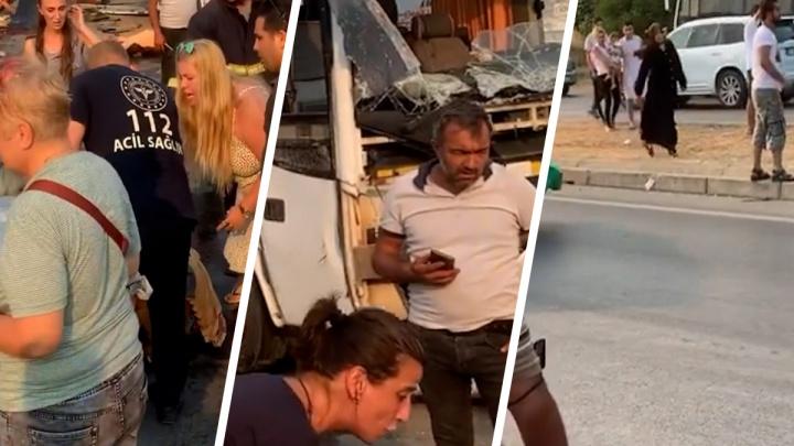 Стали известны имена самарских туристов, погибших в ДТП в Турции