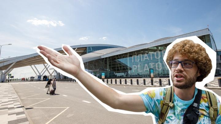 «Ростов показывают в неприглядном виде»: власти попросят блогеров разрекламировать город туристам