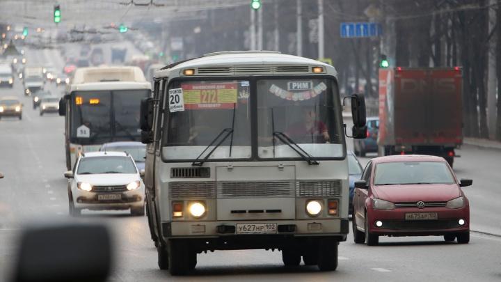 В Уфе на двух популярных маршрутах подорожает проезд