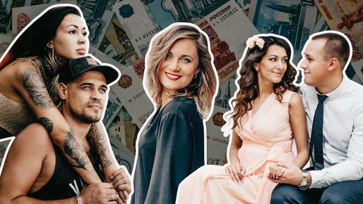 «Отдала ему карточку с зарплатой»: счастливые пары признались, как делят семейный бюджет (есть неожиданные схемы)