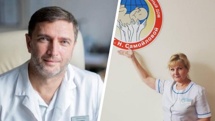 Двум медикам из Архангельска присвоили звание «Заслуженный врач РФ»