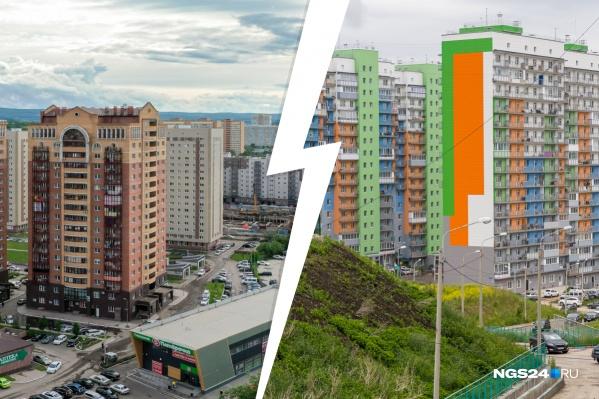Сравниваем районы по стоимости и качеству жилья, инфраструктуре и транспортной доступности