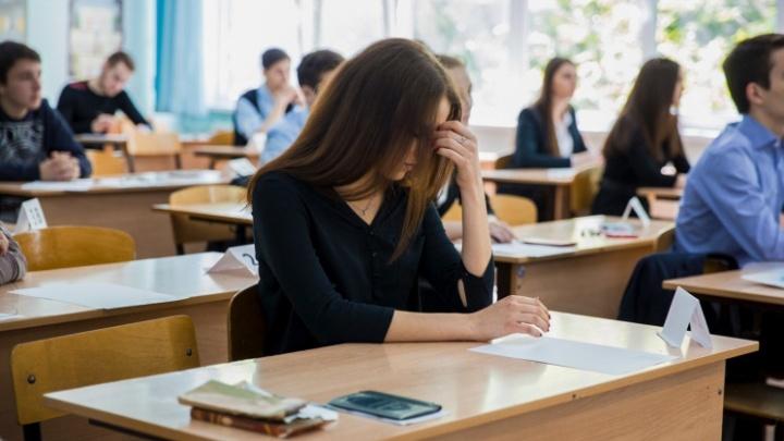 Перенесут ли ЕГЭ из-за ковида? Мы узнали, какие экзамены и когда сдают 9-е и 11-е классы в Новосибирске