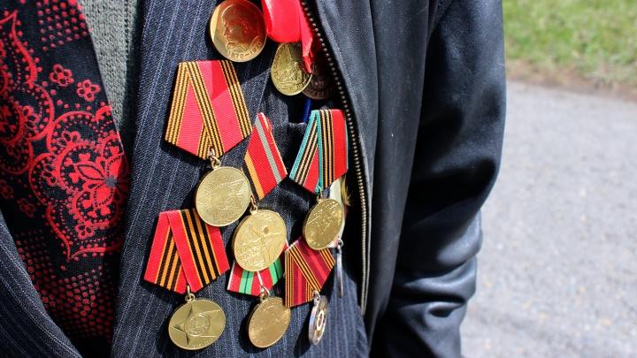 Ветераны ВОВ смогут бесплатно ездить на электричках и автобусах с 3мая