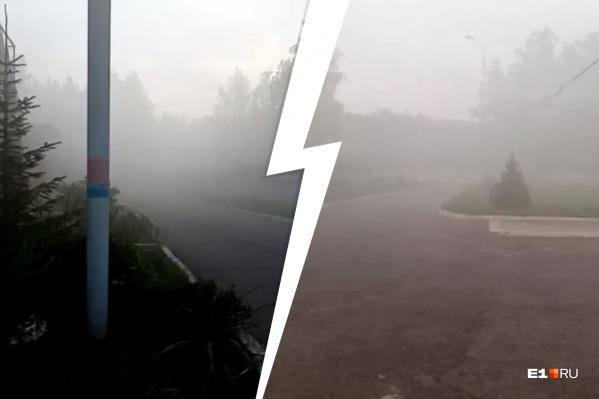 Местность укутал туман с запахом серы