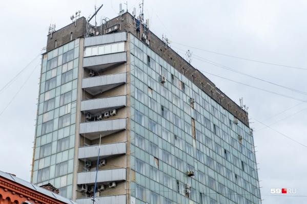 Офис «Витуса» в Перми находился в этом здании на улице Ленина