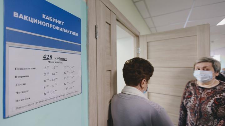 Больше 28 тысяч омичей поставили прививки от коронавирусной инфекции