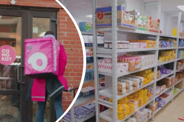 Вскоре в Челябинске должны появиться собственные склады нового сервиса и курьеры в розовой форме