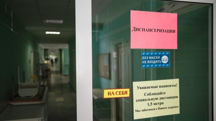 Индийский, британский и южноафриканский штаммы коронавируса выявляют в Кузбассе