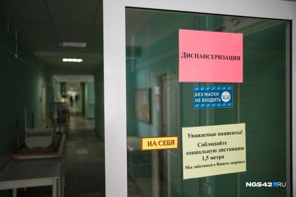 Жители Кузбасса привозят с курортов не только сувениры, но и вирусы