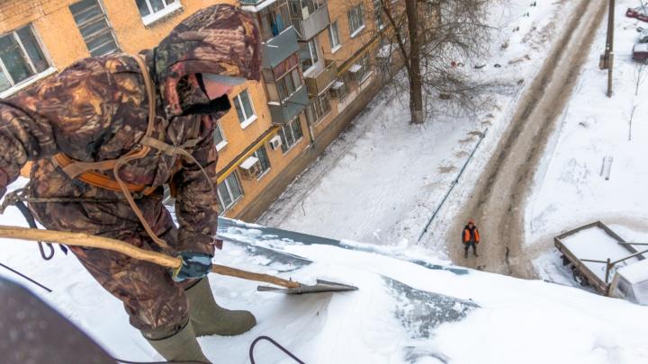 Глыба льда упала на ребенка: еще одна самарская УК попала под уголовную статью