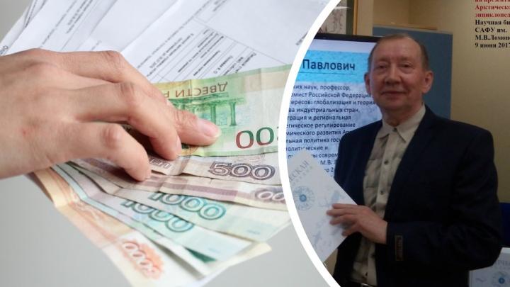 Грядущий кризис или наказание за Шиес? Экономист из Архангельска назвал причиныребрендингарубля