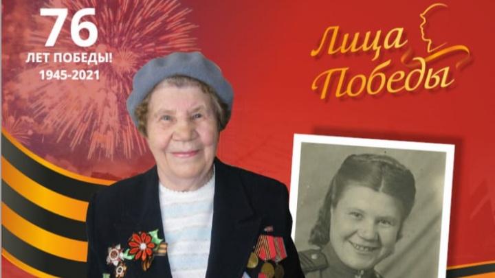 В Екатеринбурге пропала бабушка — ветеран войны. Ей почти сто лет, и у нее проблемы с памятью