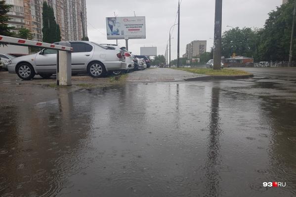 В краевой столице дожди должны закончиться уже в понедельник