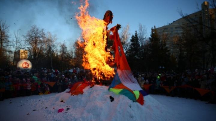 Как в Новосибирске пройдет Масленица-2021 и будут ли городские гулянья — план от мэрии