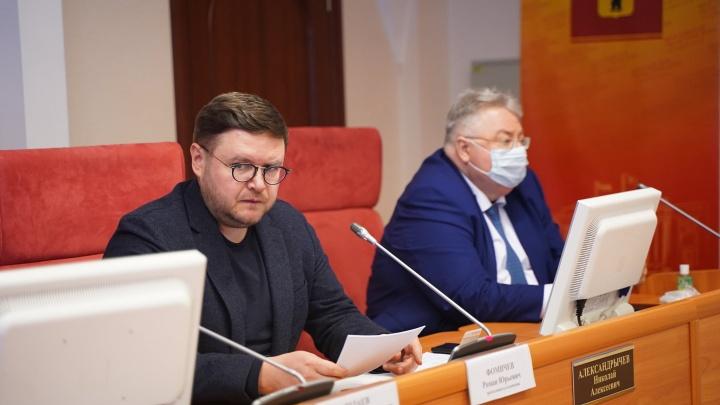 Следственный комитет официально назвал причину задержания депутата Романа Фомичева