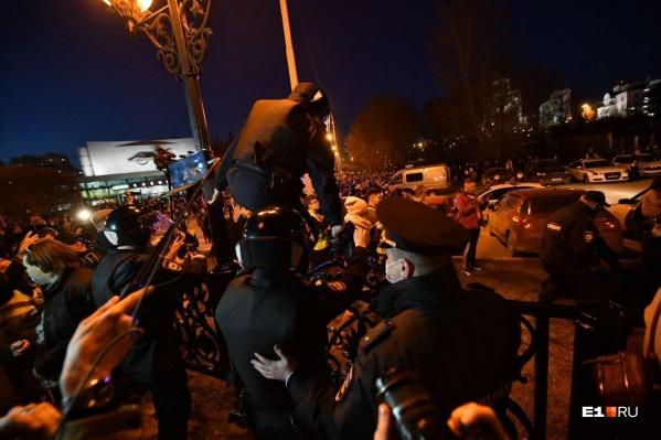 На организаторов акции протеста составилипротоколы по статьям КоАП