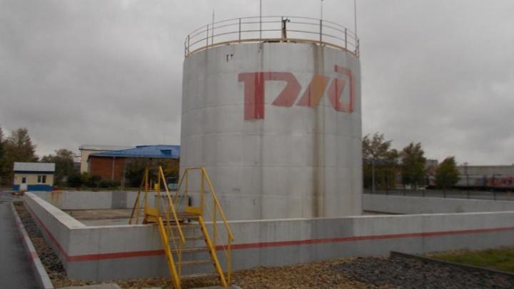 В РЖД объяснили, почему сносят 9-метровый мазутный резервуар в Омске