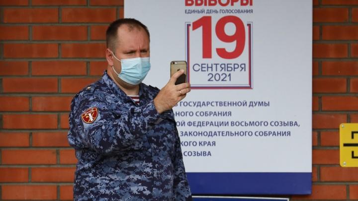 На выборах в Госдуму от Красноярского края лидирует партия «Единая Россия»