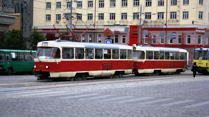 В Екатеринбурге водители транспорта потребовали увеличить им зарплату: документ