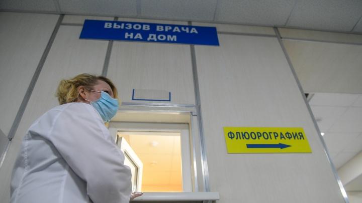Нужна новая система защиты от COVID: независимый врач разнес антивирусные правила